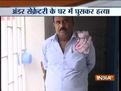 बिहार: पटना में घर में घुसकर योजना विभाग के अंडर सेक्रेटरी की गोली मारकर हत्या