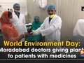 World Environment Day: Moradabad doctors giving plants to patients with medicines