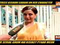 What Kishori Sahane told IndiaTV about her role in Gum Hai Kisi Ke Pyar Mein