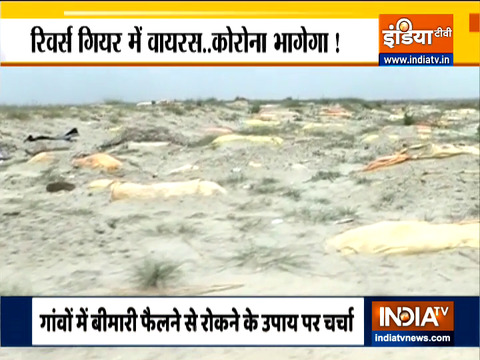 Rains expose mass shallow graves along Ganga river in UP's Kanpur
