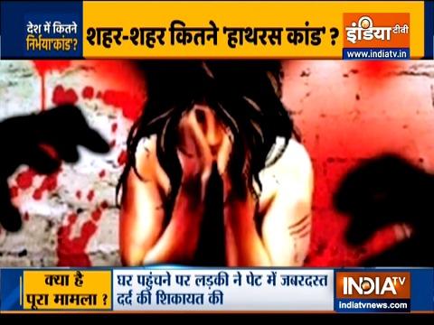 हाथरस के बाद अब बलरामपुर में दलित लड़की का गैंगरेप