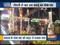Ghats light up as Ganga Aarti organized at Kachla Ghat in Badaun