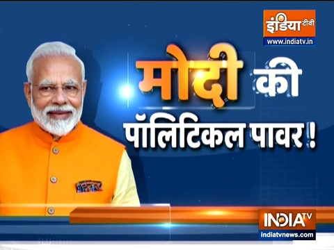 Special report: PM Modi's new political plan | Watch