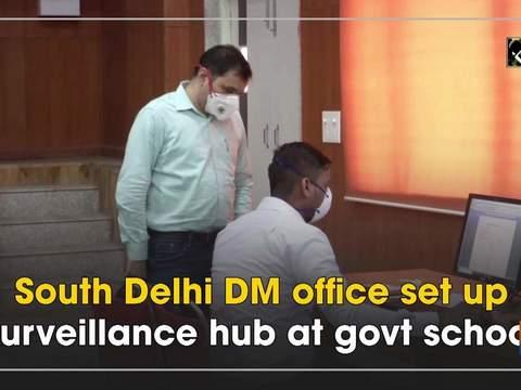 South Delhi DM office set up surveillance hub at govt school