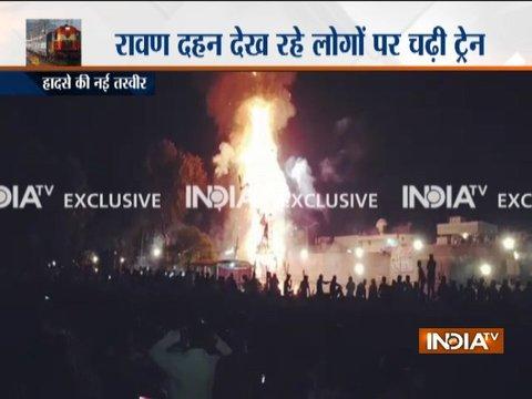 Amritsar train accident: रावण दहन देख रहे लोग ट्रेन की चपेट में आए, 60 से ज्यादा लोगों की मौत