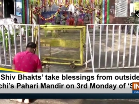 'Shiv Bhakts' take blessings from outside Ranchi's Pahari Mandir on 3rd Monday of 'Sawan'