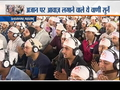 Ulhasnagar: Use of headphone in Satsang to reduce noice pollution