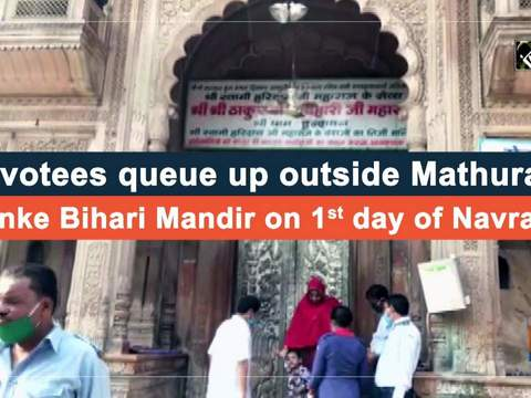 Devotees queue up outside Mathura's Banke Bihari Mandir on 1st day of Navratri