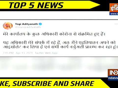 Top 5 News Of The Day | 12 April, 2021