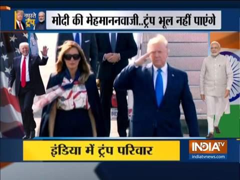 अमेरिकी राष्ट्रपति डोनाल्ड ट्रंप की भारत यात्रा को उनके लिए यादगार बनाने की जा रही कोशिश