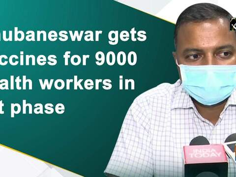 Bhubaneswar gets vaccines for 9000 health workers in 1st phase
