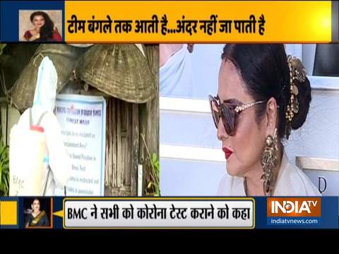 Rekha to undergo coronavirus test, BMC returns from gate. Know details