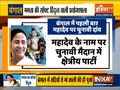 Mamata Banerjee plays Soft Hindutva cards to stop march of BJP in Bengal