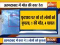 Ahmedabad: Speeding car runs over five, one killed
