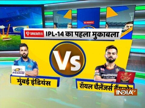 IPL 2021 का कल से आगाज, पहले मुकाबले में रोहित और विराट के बीच टक्कर