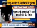 जम्मू और कश्मीर के राजौरी में सुरक्षा बलों ने आतंकवादी को किया ढेर