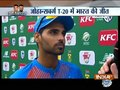 1st T20I: Bhuvneshwar Kumar claims fifer as India beat South Africa to take series lead