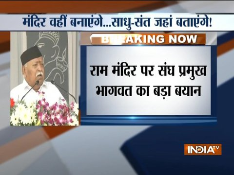 Construction of Ram temple will pave way for goodwill and oneness in country: Mohan Bhagwat