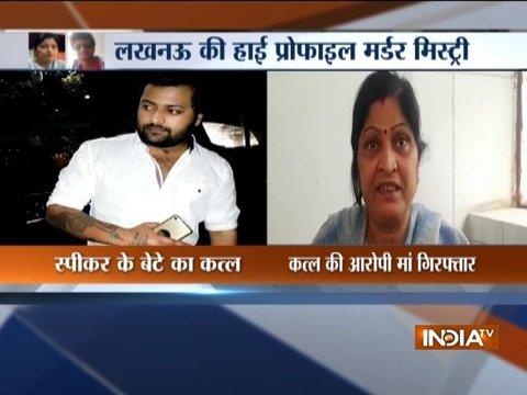 लखनऊ: विधान परिषद सभापति के बेटे अभिजीत यादव की हत्या, मां ने कबूला जुर्म