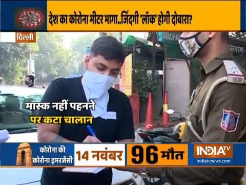 COVID-19 का प्रकोप: दिल्ली में फेस मास्क न पहनने के लिए 2000 रुपये का चालान कटना शुरू हुआ