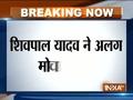 Samajwadi Party leader Shivpal Yadav constitutes Samajwadi Secular Morcha