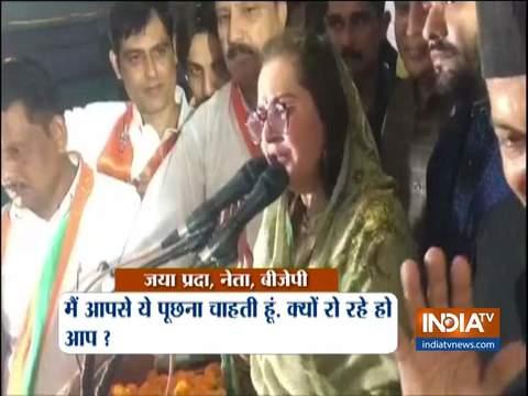 जयाप्रदा ने रामपुर की रैली में आजम खान पर साधा निशाना