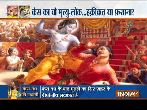 Know about the historic Kans Vadh Mela of Mathura