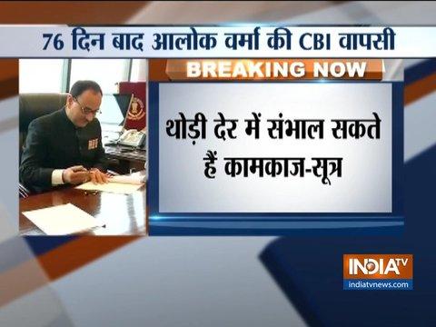 सीबीआई निदेशक आलोक वर्मा आज से संभाल सकते हैं कामकाज