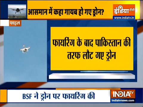 Suspected Pakistani drones spotted at 3 locations in Samba district of Jammu and Kashmir