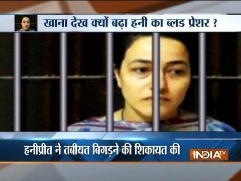 Know how was honeypreet's first night in Jail