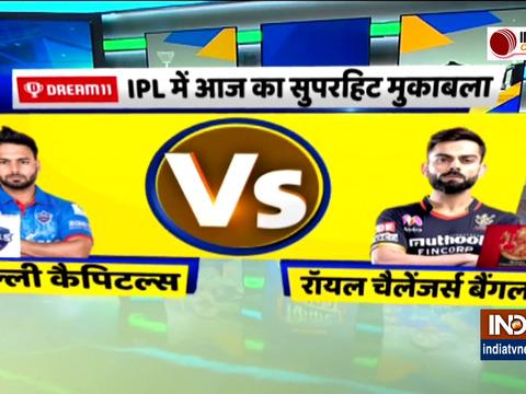 IPL 2021, DC vs RCB: Delhi Capitals opt to bowl against RCB in battle of equals