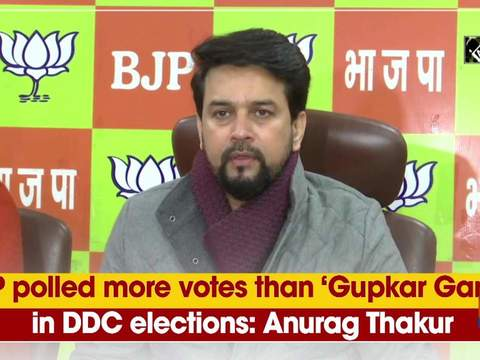 BJP polled more votes than 'Gupkar Gang' in DDC elections: Anurag Thakur
