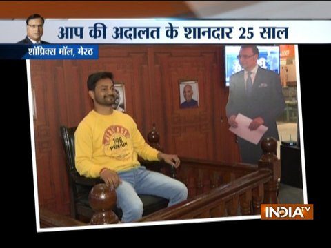 25 years of Aap ki Adalat: India TV gives golden opportunity to viewers to be part of iconic show