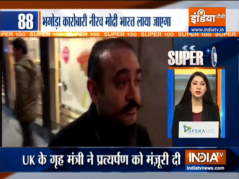 Super 100: UK govt approves extradition of Nirav Modi to India