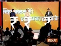 IndiaTV Budget Samvaad: Debate between Randeep Surjewala and Mahesh Sharma