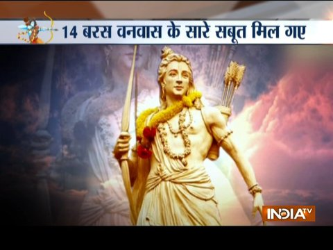 India TV special show on Lord Ram and his 'existence'