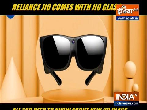 रिलायंस ने अपने नया प्रोडक्ट Jio Glass लॉन्च किया