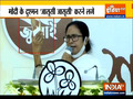 Mamata Banerjee attacks Centre on Pegasus: Our liberty is under attack