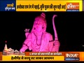 PM Modi to lay foundation stone of Ram Mandir in Ayodhya tomorrow | Special report