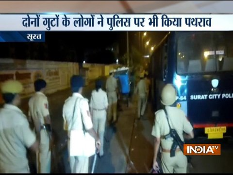 Gujarat: 6 injured in clash between two groups in Surat's Amroli