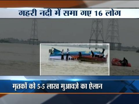 Andhra Pradesh: Sixteen killed after boat capsizes in Vijayawada