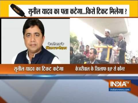 दिल्ली चुनाव: नई दिल्ली सीट से केजरीवाल के खिलाफ़ सुनील यादव ही रहेंगे बीजेपी उम्मीदवार