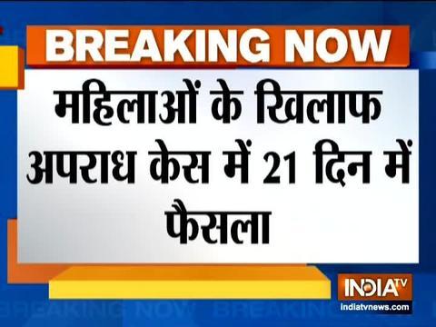 आंध्र विधानसभा ने 21 दिनों के भीतर बलात्कारियों को मौत की सजा देने के लिए दिशा विधेयक हुआ पारित