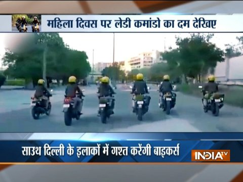 All-women patrolling squad launched in Delhi: All you need to know