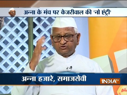 Exclusive: Protest would be bigger than 2011, won't share stage with Kejriwal, says Hazare
