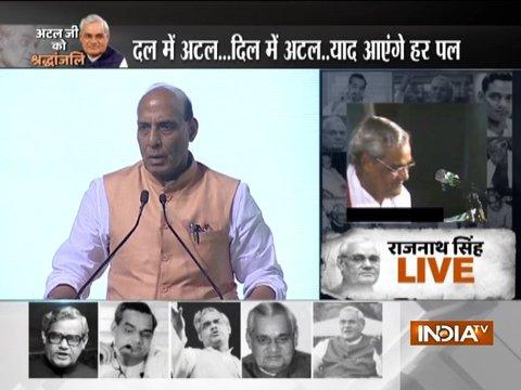 गृह मंत्री राजनाथ सिंह ने प्रार्थना सभा में अटल जी को दी श्रद्धांजलि