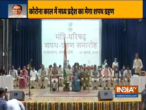 मध्य प्रदेश मंत्रिमंडल विस्तार: शिवराज सिंह चौहान सरकार में 28 नए मंत्री शामिल हुए
