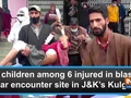 4 children among 6 injured in blast near encounter site in J&K's Kulgam
