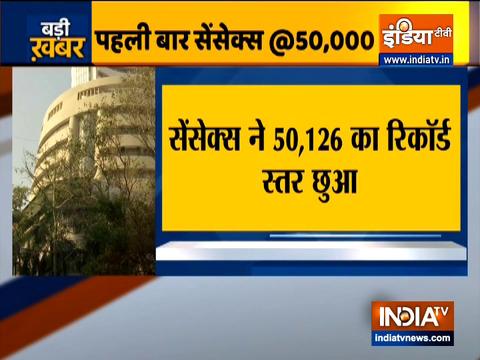 Sensex ने किया पहली बार 50,000 का आंकड़ा पार