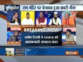 Kurukshetra: AIMPLB expels Salman Nadvi over 'Ram Mandir Formula'